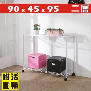 【BuyJM】白烤漆90x45x95cm二層置物架附PP輪/波浪架