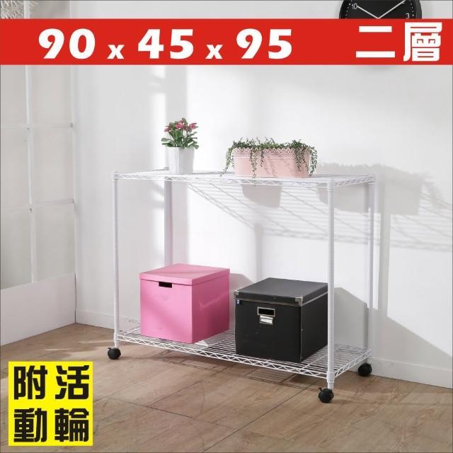 【BuyJM】白烤漆90x45x95cm二層置物架附PP輪-波浪架