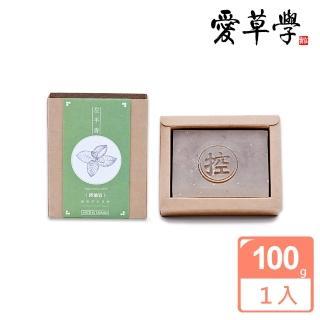 【愛草學】左手香控油皂(無添加防腐劑、人工色素、香精)