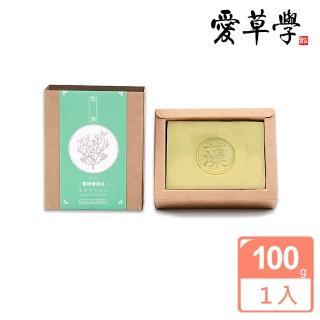 【愛草學】海藻緊緻嫩膚皂(無添加防腐劑、人工色素、香精)