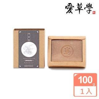 【愛草學】何首烏調理洗髮皂(無添加防腐劑、人工色素、香精)