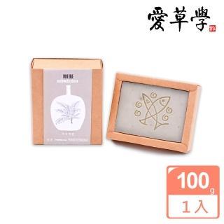 【愛草學】平安喜樂乳香手工皂(順服)