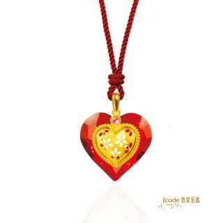 【J'code 真愛密碼】心花滿滿繩項鍊-小紅(時尚金飾)