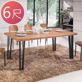 【Bernice】艾克工業風6尺實木餐桌