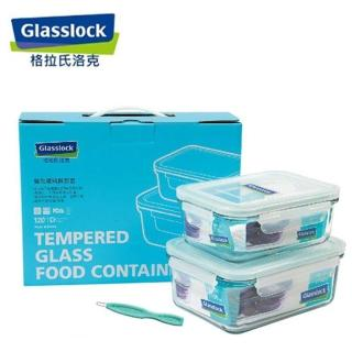 【韓國 Glasslock】二件式強化玻璃保鮮盒實用組(715ml+1100ml 贈膠條易取棒)