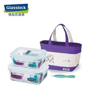 【韓國 Glasslock】二件式強化玻璃保鮮盒便當袋組(715ml*2贈膠條易取棒)