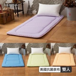 【LAMINA】Microban輕便日式床墊5cm(雙人)