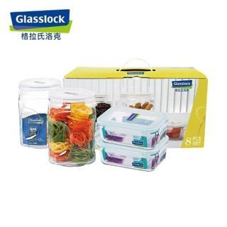 【韓國Glasslock】四件式玻璃保鮮罐組(圓罐2000ml*2+方盒715ml*2)