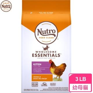 【Nutro美士】特級幼貓/懷孕母貓-雞肉+糙米3LB(貓飼料)