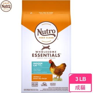 【Nutro美士】室內貓化毛-成貓-雞肉+糙米3LB(貓飼料)