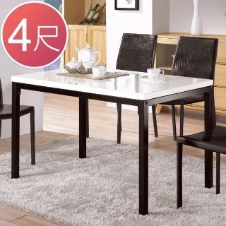 【Bernice】馬汀4尺時尚黑白原石餐桌
