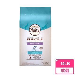 【Nutro美士】室內貓化毛-成貓-白身魚+糙米14LB(貓飼料)