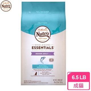 【Nutro美士】室內貓化毛-成貓-白身魚+糙米6.5LB(貓飼料)