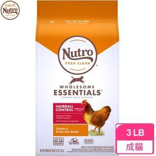 【Nutro美士】成貓強效化毛-雞肉+糙米3LB(貓飼料)