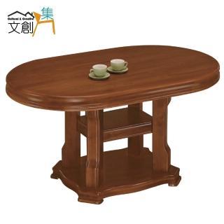 【文創集】艾摩  柚木色 4.8尺實木橢圓型餐桌