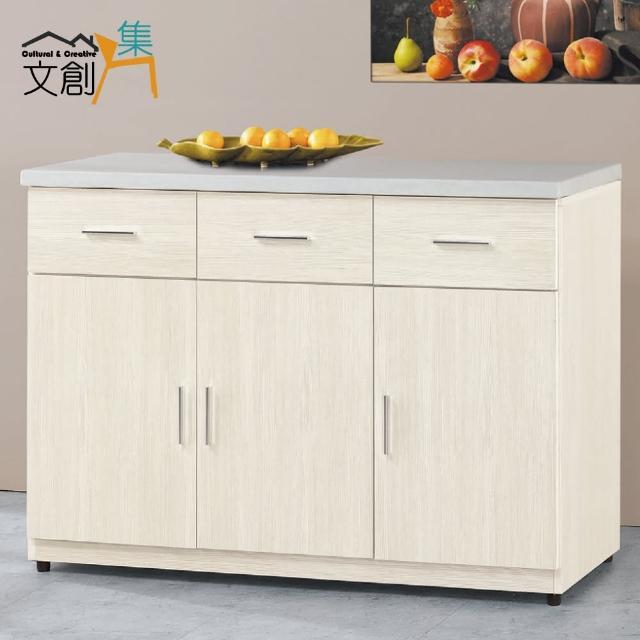 【文創集】拜默斯  4尺白雲石面收納餐櫃(兩色可選)