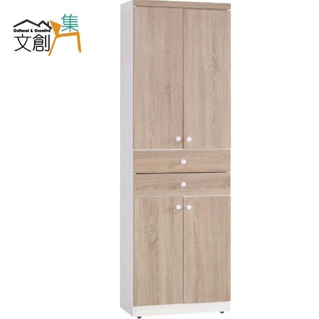 【文創集】西摩斯  2尺四門高鞋櫃(二色可選)