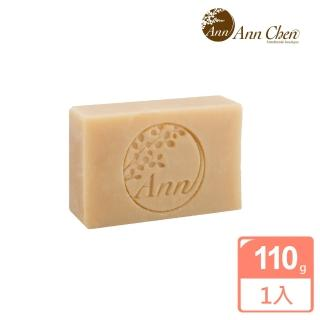 【陳怡安手工皂】橙花羊乳馬賽皂手工皂110g(滋養潤滑系列)