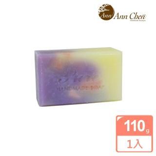 【陳怡安手工皂】緊緻絲柏手工皂110g(保濕舒緩系列)
