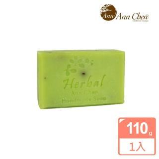 【陳怡安手工皂】茉莉綠茶手工皂110g(保濕舒緩系列)