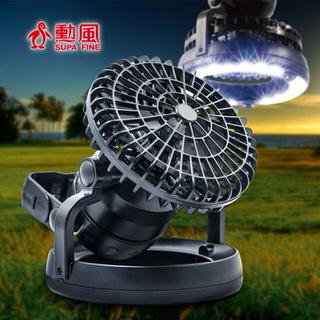【勳風】U-Take LED戶外露營燈扇HF-B060