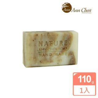 【陳怡安手工皂】抹草寶貝手工皂110g(溫和淨柔系列)