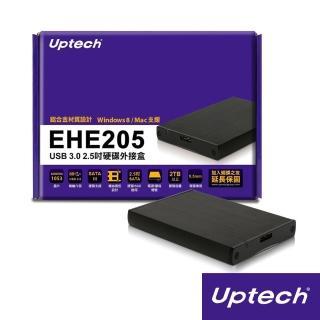 【Uptech】USB3.0 2.5吋硬碟外接盒(EHE205)
