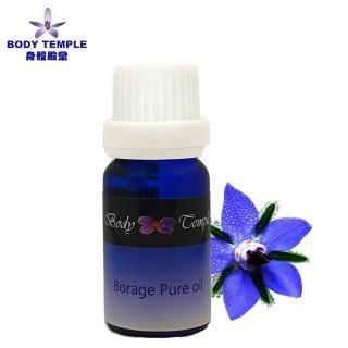 【Body Temple】琉璃苣油10ml(Borage)
