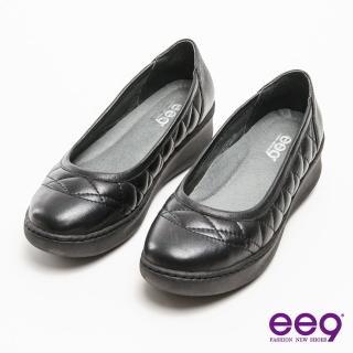 【ee9】通勤私藏-經典素面菱格紋車線楔型鞋*黑色(楔型鞋)