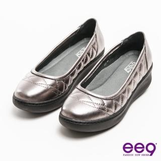 【ee9】通勤私藏-經典素面菱格紋車線楔型鞋*灰色(楔型鞋)