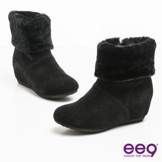 【ee9】北歐時尚-經典素面毛茸茸柔軟兔毛平底內增高短靴*黑色(短靴)