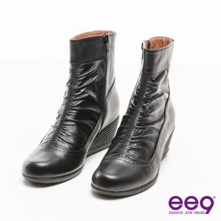 【ee9】MIT經典手工系列-簡約素面立體抓皺個性楔型短靴-黑色(短靴)