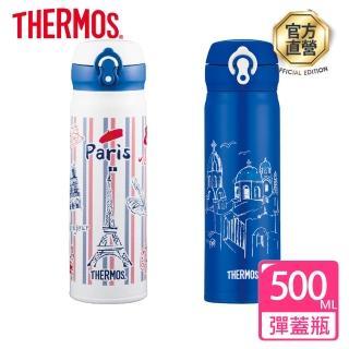 【THERMOS 膳魔師】超輕量 不鏽鋼真空保溫瓶0.5L(JNL-500)