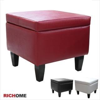 【RICHOME】艾伯木腳掀蓋椅-小(3色)