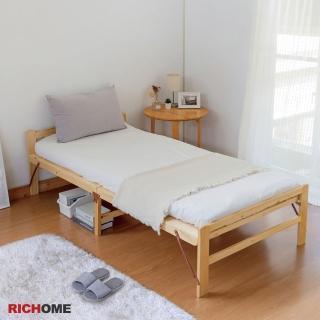 【RICHOME】實木摺疊床(2色)