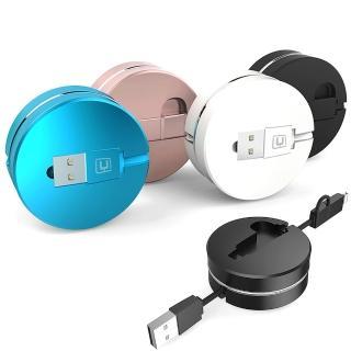 【CAFELE】簡約時尚 二合一 Apple&MICRO USB充電傳輸線(創新收納接頭 圓形小巧好攜帶)