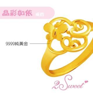 【甜蜜約定2sweet-FR-6216】純金女戒-約重1.35錢(純金女戒)