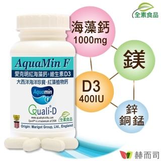 【赫而司】愛爾蘭Aquamin-F愛克明紅藻植物鈣(60錠/罐)