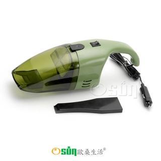 【Osun】乾濕兩用車用吸塵器淨靜勁2入(JA18 綠色)