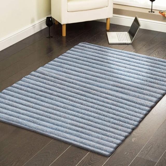 【范登伯格】彩之舞 漸層條紋厚蓬地毯-共五色(200x290cm)