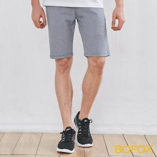 【BOFOX 寶狐】直條紋休閒短褲(灰藍)