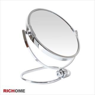 【RICHOME】艾莉絲雙面摺疊鏡
