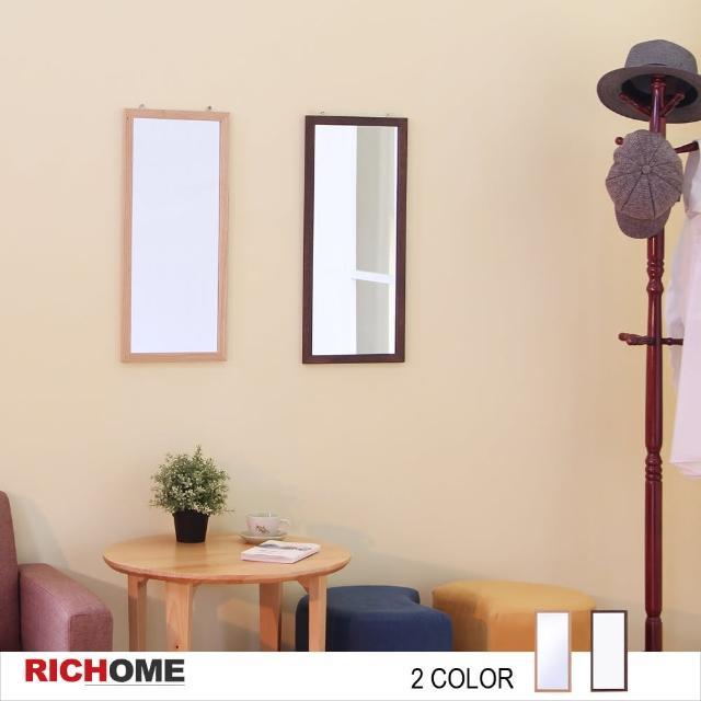 【RICHOME】漢萊典雅壁鏡(2色)