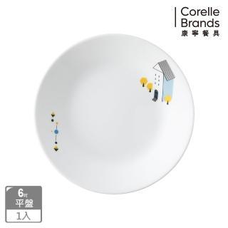 【CORELLE 康寧】丹麥童話6吋平盤(106)