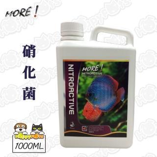 【魔水】高濃度硝化菌(1000ML)