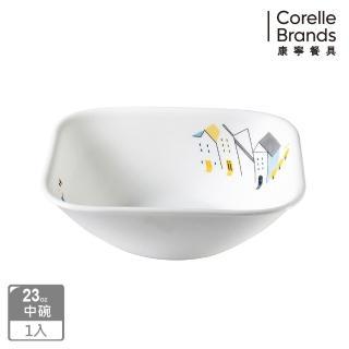 【CORELLE 康寧】丹麥童話方形23oz小碗(2323)