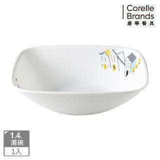 【CORELLE 康寧】丹麥童話方形1.4L湯碗(2348)