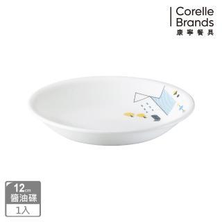 【CORELLE 康寧】丹麥童話醬油碟(405)
