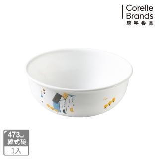 【CORELLE 康寧】丹麥童話473ml韓式湯碗(416)