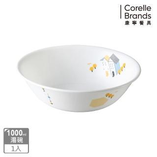 【CORELLE 康寧】丹麥童話1000ml湯碗(432)